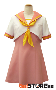 白皇学園女子制服