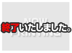 キャラクター原案:深崎暮人描き下ろしA3クリアポスター