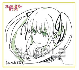 キャラクターデザイン:高瀬智章描き下ろしミニ色紙(英梨々)