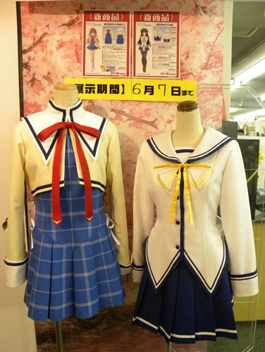 【コスパティオ秋葉原本店】『D.C.II D.M.』公式制服を期間限定で展示決定!