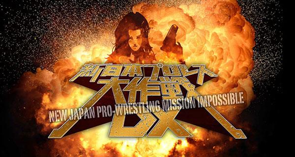 『新日本プロレス大作戦DX』