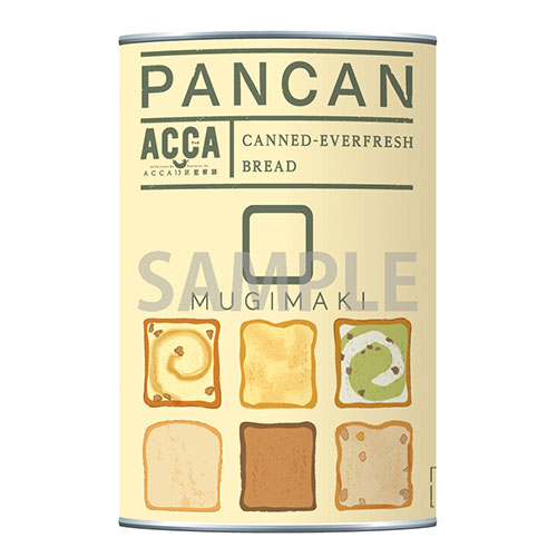 ACCA13区監察課 パンの缶詰 MUGIMAKI