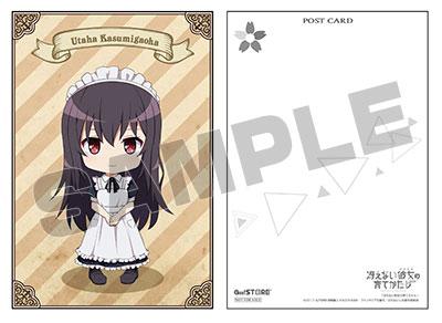 さらに!キュアメイドカフェの制服を着た詩羽のSDイラストの、限定ポストカードもジーストア・アキバで配布!