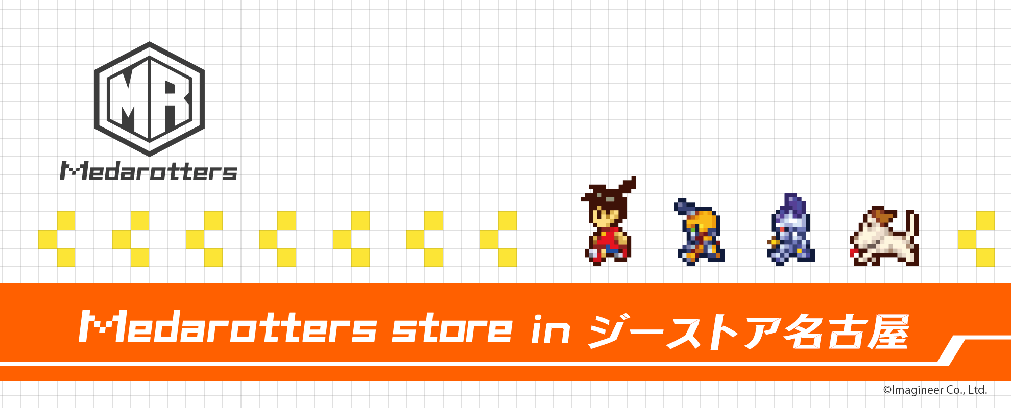 Medarotters store in ジーストア名古屋(監修用)