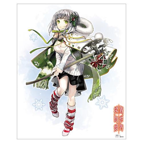 アクシアキャンバスアートシリーズNo.009 「異世界拷問姫」ヒナ~サンタVer.