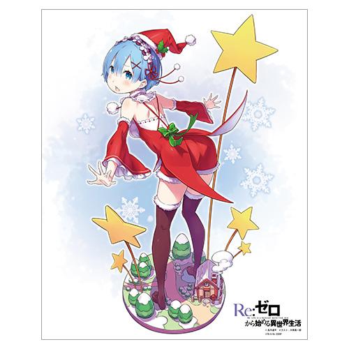 アクシアキャンバスアートシリーズNo.013 「Re:ゼロから始める異世界生活」レム~サンタVer.