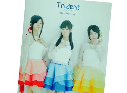 "Trident 2nd LIVE ""Blue Destiny"" パンフレット"