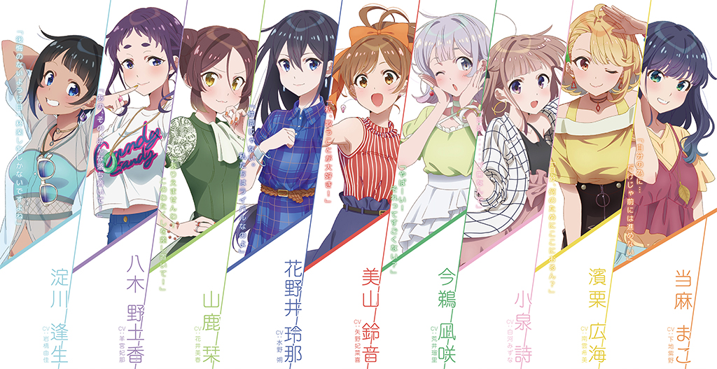 「SELECTION PROJECT」キャラクター人気投票 開催決定!